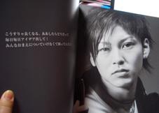 ヤラ2009.JPG