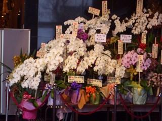 花束数々.JPG