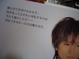 コウイチ2009③.JPG