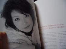 リカ2009.JPG